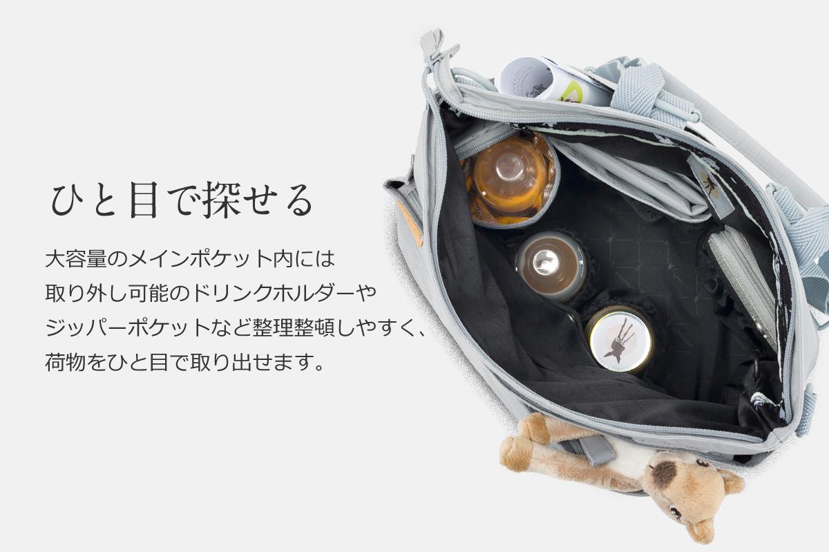 レッシグ ロールトップバックパック 容量変化 くるくると巻かれたロールトップの調整により、荷物の量に応じて、17.5ℓから21.8ℓまでバッグの容量を調整可能。